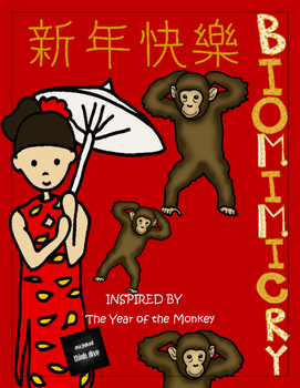 STEM - Chinese New Year - Inspired by the Year of the Monkey - Biomimicry