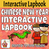 Chinese New Year Interactive Lapbook