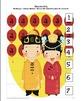 Chinese New Year Junior Printable Activity Pack