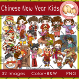 Chinese New Year Kids Clipart