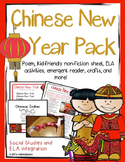 Chinese New Year Kindergarten, First Grade or Pre-school