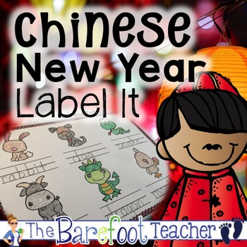 Chinese New Years Writing, Posters, Pocket Chart Pieces