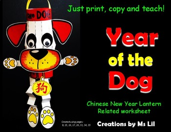 Chinese New Year Craft 2018 Worksheets Teaching Resources Tpt