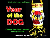 Chinese New Year Lantern 2018  ::  Year of the Dog Craft  ::  Dog Lantern Craft