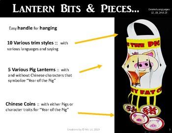 Chinese New Year Lantern 2019  ::  Year of the PIG  Craft  ::  Pig Lantern Craft