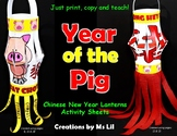 Chinese New Year Lantern 2019  ::  Year of the PIG  Craft