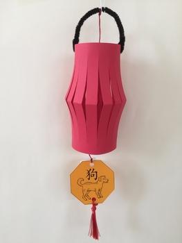 Chinese New Year Lantern 2018