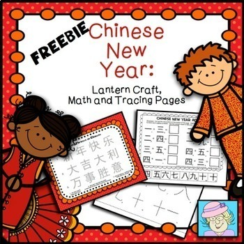Chinese New Year Craft FREE | Chinese New Year 2019 Craft