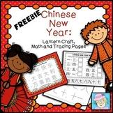 Chinese New Year 2021 Craft