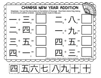 Chinese New Year Craft FREE | Chinese New Year... by Teacher Tam ...