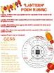 Chinese New Year Lantern Poem