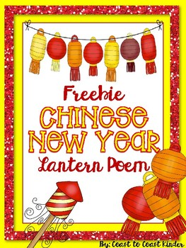Chinese New Year Lantern Poem