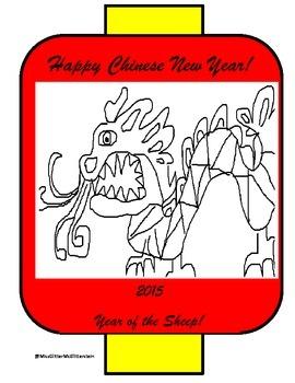 Chinese New Year Lantern and Writing Activity.