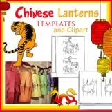 Chinese New Year Lantern templates & clipart