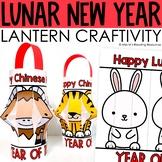 Chinese New Year Lantern