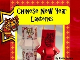 Chinese New Year 2021! {A Chinese New Year Craft - Chinese Lanterns}