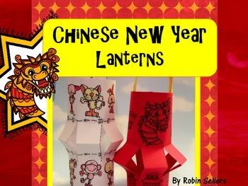 Chinese New Year! {A Chinese New Year Craft - Chinese Lanterns}
