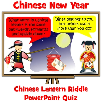 Chinese New Year Lanterns Riddle Quiz
