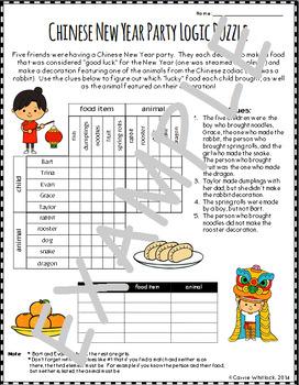 Chinese New Year Logic Puzzles -  Double Matrix