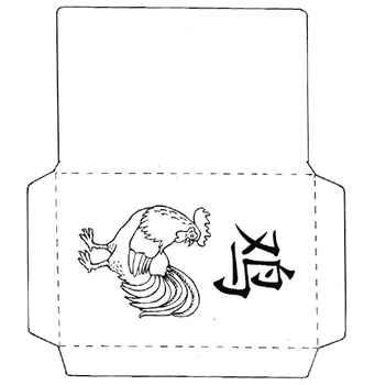chinese new year lucky money envelope