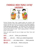 Chinese New Year Lucky Sayings (NEW sayings for 2015 Ram year)