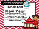 Chinese New Year MAIN IDEA passage