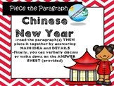 Chinese New Year MAIN IDEA comprehension and questions 2019