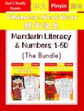 Chinese New Year The Bundle: Mandarin Literacy & Numbers 1-50