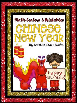 Chinese New Year Math