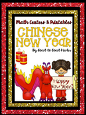 Chinese New Year Math