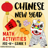 Chinese New Year Math Activities ~ Holidays Around the World – CC aligned PreK-1