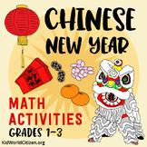 Chinese New Year Math Activities ~ Holidays Around the World – CC aligned 1-3