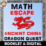 Chinese New Year Math Activity: Chinese Math Story - Dragon Adventure