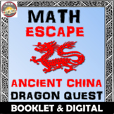 Chinese New Year Math Activity: Math Escape - Dragon Quest. Printable + Digital.