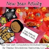 Chinese New Year  Basic Math  Operations Color by Code Wor