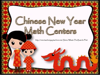 Chinese New Year Math Centers