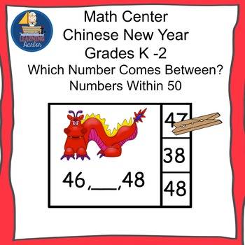 Chinese New Year Math Finding The Number That Comes Between 2 Given Numbers