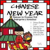 Chinese New Year!  Math, Literacy, Art, and Culture for Pr