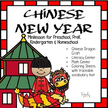 Chinese New Year!  Math, Literacy, Art, and Culture for PreK, K, and Homeschool!