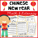 Chinese New Year Math & Literacy Worksheets & Craft