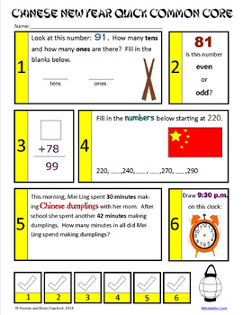 chinese new year literacy and math activities 2nd grade common core. Black Bedroom Furniture Sets. Home Design Ideas