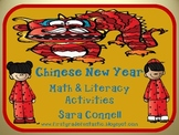 Chinese New Year Math and Literacy Centers