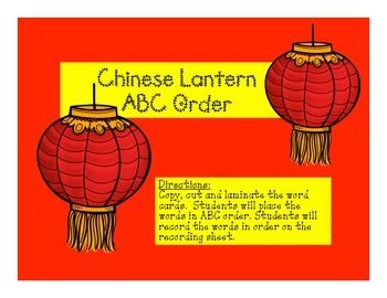 Chinese New Year Math and Literacy Centers for the Common Core Classroom