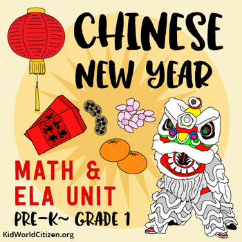 Chinese New Year ELA & Math Unit ~ Holidays Around the World – CC aligned PreK-1