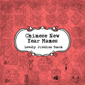 Chinese New Year Mazes