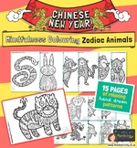 Chinese New Year Mindfulness Coloring Pages