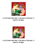 Lunar New Year Mini Book