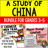Chinese New Year Mini Bundle- Reading and S.S. Activities for Grades 3-5
