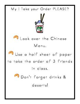 Chinese New Year: Mini Celebration Unit!