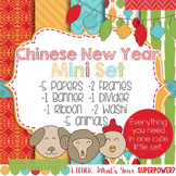 Digital Paper and Frame Mini Set Chinese New Year